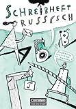 Schreibheft Russisch: Arbeitsheft