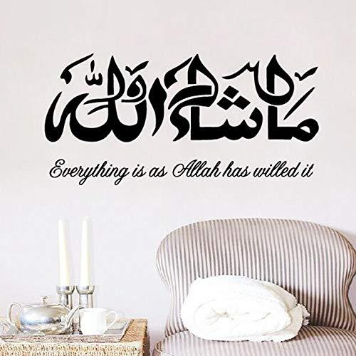 guijiumai Vinyltapete Masha Allah Islamische Wandaufkleber Arabisch & Englisch Kalligraphie Kunst Wandkunst Aufkleber Dekor Weiß 83 X 40 cm