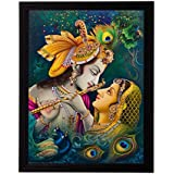 eCraftIndia Matte Textured Framed Synthetic Wood  Radha Krishna UV Art Painting (27.9 cm x 1.3 cm x 35.6 cm)