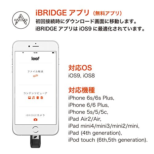 LEEF iBridge - Memoria USB de 64 GB (compatible con dispositivos Apple), negro
