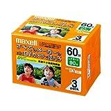 Japan Exklusive Maxell Mini DV dvcassette 60/90MIN (3Pack) -