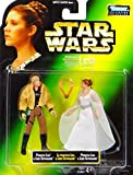 "Princess Leia Organa & Luke Skywalker ""Princess Leia Collection - A New Hope"" - Star Wars Power of the Force Collection von Hasbro / Kenner"