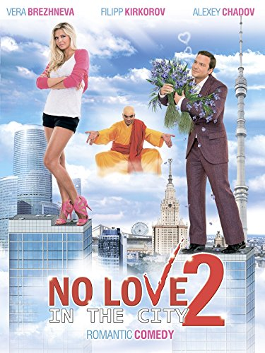 no-love-in-the-city-2