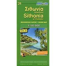 Sithonia 1 : 50 000