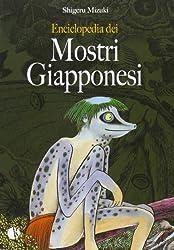 I 5 migliori libri sui mostri e demoni giapponesi