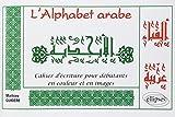 L'Alphabet arabe : Cahier d'écriture pour débutants en couleur et en images