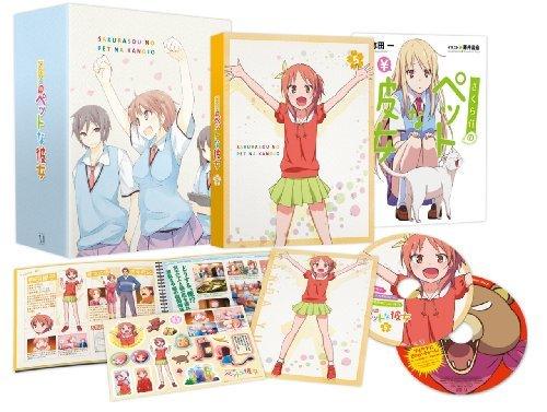 Animation - Sakurasou No Pet Na Kanojo Vol.5 (DVD+CD) [Japan DVD] ZMBZ-8285
