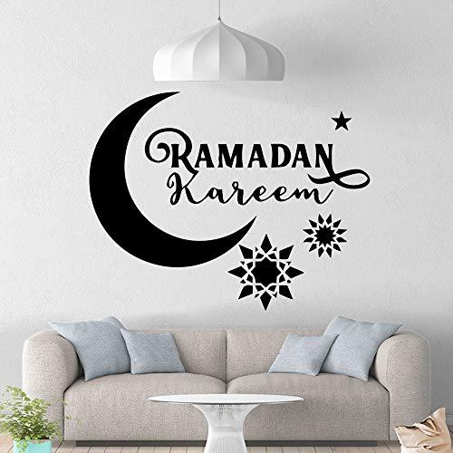 Heißer Verkauf Gesegnet Ramadan Pvc Wandtattoos Wohnkultur vinyl Aufkleber Dekor Wandtattoos Wandaufkleber Für Wohnzimmer Wand Mu XL 57 cm X 73 cm
