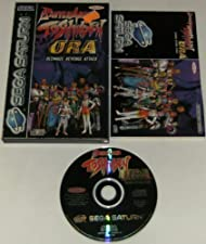 Battle arena toshinden URA - Saturn - PAL