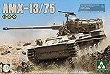 Takom 1 35 AMX-13 75 I.D.F Light Tank Mo...