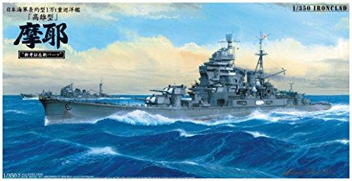 """1/350 Ironclad Series [Stahlschiff] Japanische Marine-Kreuzer Maya 1944 \""""neue historische Forschung und neue Teile\"""" (Japan Import / Das Paket und das Handbuch werden in Japanisch)"""