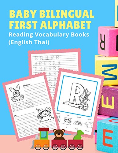 Baby Bilingual First Alphabet Reading Vocabulary Books (English Thai): 100+ Learning ABC frequency visual dictionary flash cards childrens games ... toddler preschoolers kindergarten ESL kids.