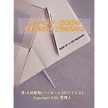 Amazon in: Japanese - Personal Development & Self-Help