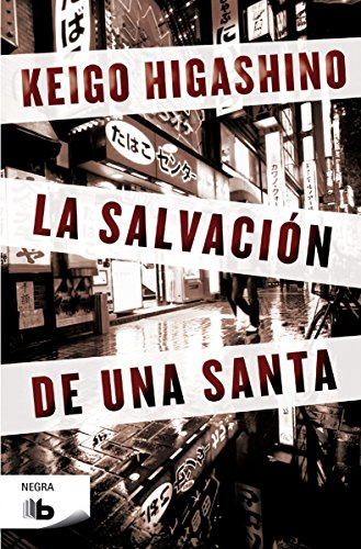 La Salvación De Una Santa