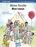 Meine Familie: Kinderbuch Deutsch-Russisch