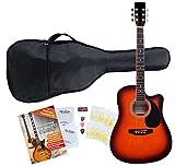 Classic Cantabile WS-10SB-CE Westerngitarre mit Tonabnehmer Starter-Set (Dreadnought-Style, Cutaway, 6 Saiten, 20 Bünde, inkl. Zubehörset, Gitarrentasche, Notenheft, Saiten, Plektren) sunburst