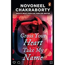 Cross Your Heart, Take My Name : Limited edition author signed copies for pre-orders