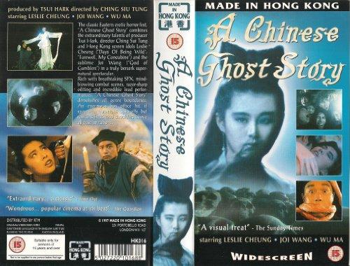 Preisvergleich Produktbild A Chinese Ghost Story 1 [UK IMPORT]