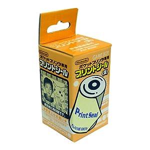 GameBoy pocket printer – Orange Print Seal – 20pcs