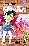 Detektiv Conan 96 - Gosho Aoyama