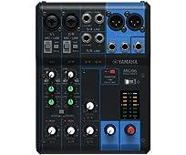 Yamaha MG 06 Mischpult Analog Sound Mixer (6-Kanal, 2x Mic, XLR, 12 Watt)