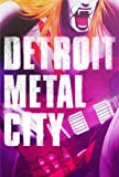 Detroit Metal City Vol. 1 [08/J [Alemania] [DVD]
