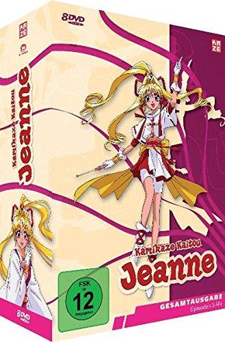 Kamikaze Kaitou Jeanne - Gesamtausgabe (Episoden 1-44) [8 DVDs]