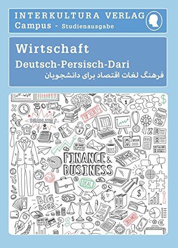 Studienwörterbuch für Wirtschaft: Deutsch-Persisch Dari / Persisch Dari-Deutsch (Deutsch-Persisch Dari Studienwörterbuch für Studium)