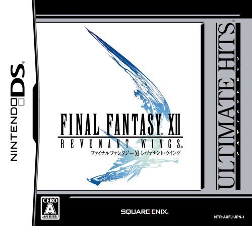 Final Fantasy XII: Revenant Wings (Ultimate Hits) (japan import)