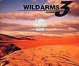Songtexte von Michiko Naruke - WILD ARMS Advanced 3rd Original Soundtrack