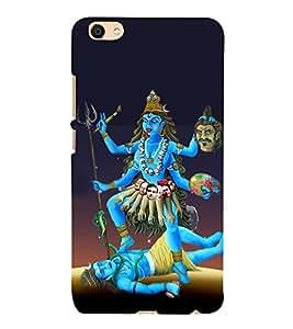 Print Masti Designer Back Case Cover for Vivo X7 Plus (Kalika Durga Shankarji God Symbol Green)