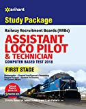 #4: Railway Assistant Loco Pilot and Technician 2018