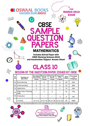 Oswaal CBSE Sample Question Paper Class 10 Mathematics (For March 2019 Exam)