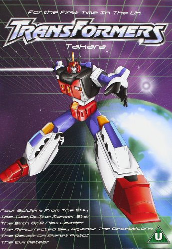 transformers-takara-dvd-1986-reino-unido
