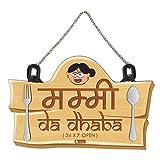 #6: Indibni Wall/Door Hanging Mummy da Dhaba - Brown