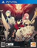 Best Namco Bandai Games Psvita Games - Ray Gigant [PSVita][Japan import] Review