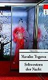 Schwestern der Nacht (Unionsverlag Taschenbücher) - Masako Togawa