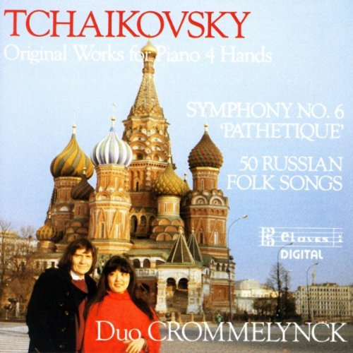 Russian Folksongs 16; Don't Sing, Nightingale