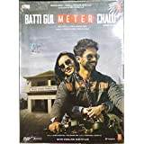 Batti Gul Meter Chalu -DVD