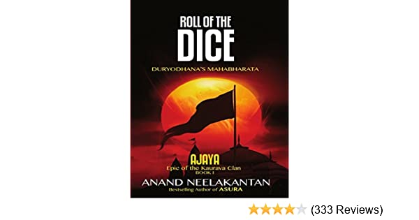 ajaya roll of the dice epub to mobi
