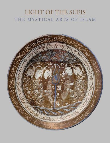 Light of the Sufis: The Mystical Arts of Islam (Museum of Fine Arts, Houston) by Ladan Akbarnia (2010-07-02)