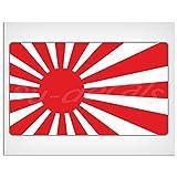 165mm-6.5'Japan rising sun Flag laminato in vinile di alta qualità Miovespa Coll