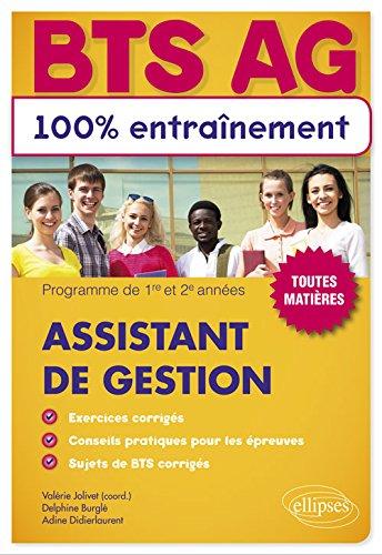 Assistant de Gestion BTS AG 100% Entraînement Toutes Matières