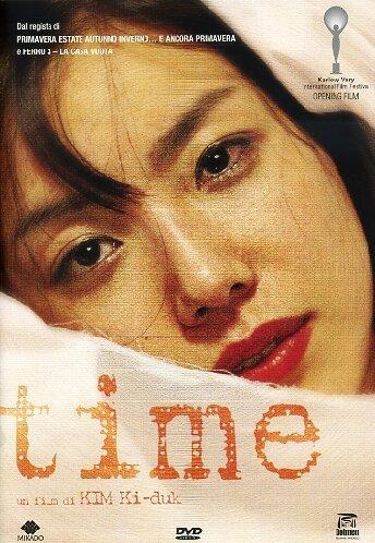 time-dvd