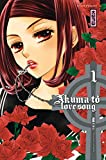 Akuma to love song Vol.1