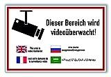KAVARO Schild Achtung Videoüberwachung [30cmx20cm] 5 Sprachen Hartschaumplatte