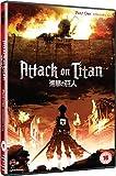 Attack On Titan: Part 1 [2 DVDs] [UK Import]