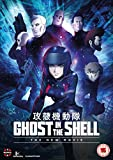 Ghost In The Shell: The New Movie [UK Import]