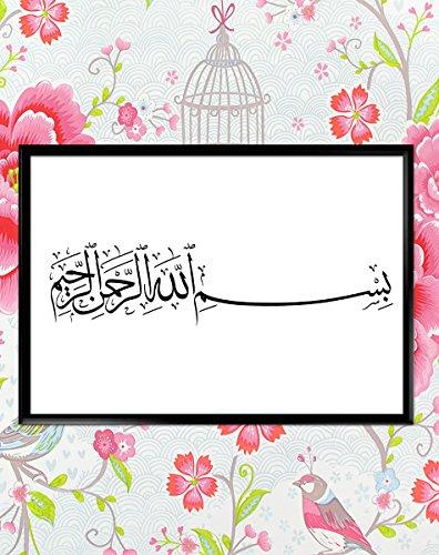 Tasmiyah V3 Ramadan Islam Eid Calligraphy Art Poster Wall Print A4 A3 A2 A1
