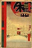 Das Museum Outlet–Hiroshige–Kinryuzan Tempel, gespannte Leinwand Galerie verpackt. 96,5x 121,9cm
